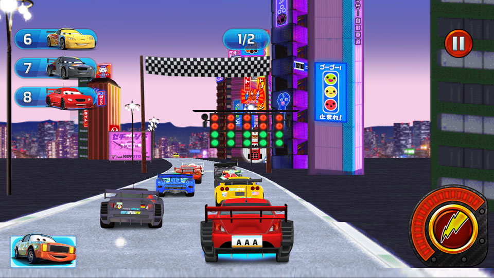 Disney Cars Lightning Speed japantrack1