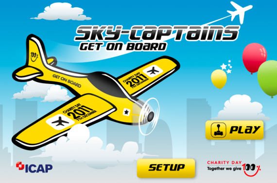 skycaptains